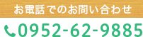 0952629885